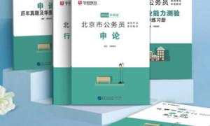 北京计算机学校(这所北京计算机类大学,改考408了!北京信息科技大学)